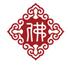 展会标题:2017第五届南京国际佛事文化用品展览会