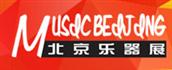 展会标题:第二十六届中国国际专业音响、灯光、乐器及技术展览会(乐器展)