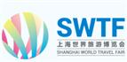 展会标题:2017上海世界旅游博览会