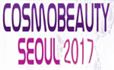 展会标题:2017年第31届韩国首尔美容及健康产业博览会