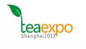 展会标题:2017中国(上海)国际茶业博览会