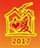 展会标题:第23届中国济南供热采暖、热泵空调展览会