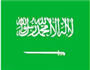 展会标题:沙特阿拉伯国际金属与钢铁加工展览会