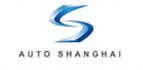 展会标题:第十七届上海国际汽车工业展览会