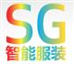 展会标题:2017上海国际智能服装服饰产业博览会   2017上海国际智能运动产业博览会