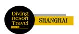 展会标题:2017上海国际潜水暨度假观光展
