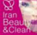 展会标题:2017伊朗国际美容及清洁用品展览会