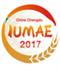 展会标题:2017中国成都国际都市现代农业博览会
