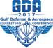 展会标题:2017第四届科威特海湾防务与国土安全展