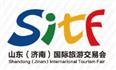 展会标题:2017第十五届中国山东(济南)国际旅游交易博览会
