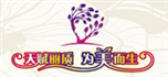 展会标题:2017银川美丽产业博览会暨美容美发化妆品及日用化妆品展览会