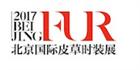 展会标题:2017北京国际皮草时装展