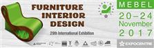 展会标题:2017年俄罗斯国际家居及家具配件展