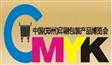 展会标题:2017中国(郑州)印刷包装产品博览会