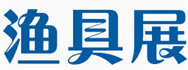 展会标题:苏州上花2017年冬季渔具展