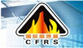 展会标题:2017十二届中国国际阻燃技术材料展览会暨高峰论坛