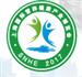 展会标题:2017上海国际营养健康产业博览会