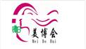 展会标题:2017中国(贵阳)国际美容美发美体化妆用品博览会