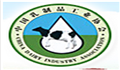 展会标题:中国乳制品工业协会第二十三次年会暨第十七次乳品技术精品展示会