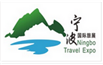 展会标题:2017宁波国际旅游展览会