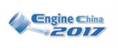 展会标题:第十六届中国国际内燃机及零部件展览会