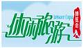 展会标题:2018中国(厦门)国际休闲旅游博览会
