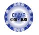 展会标题:2017中国(北京)3D、虚拟现实、互动娱乐展览会