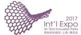 展会标题:2017首届国际科创园区(上海)博览会