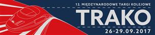 展会标题:波兰格但斯克轨道交通展