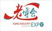 展会标题:第五届成都国际老龄产业博览会