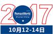 展会标题:2018中国(珠海)国际打印耗材展览