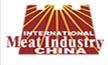 展会标题:2017第十五届中国国际肉类工业展览会