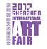 展会标题:2017深圳国际艺术博览会