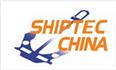 展会标题:2018第十三届中国大连国际海事展览会