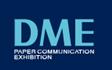 展会标题:2017第五届上届国际数字医疗与智能装备展览会(数字医疗&智能装备)