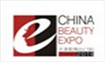 展会标题:2017中国(天津)国际美容美发化妆品博览会