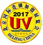 展会标题图片:2018第34届北京国际连锁加盟展览会