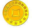展会标题图片:2018第十一届中国国际投资理财博览会