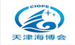 展会标题:2017中国(天津)国际海工装备和港口机械交易博览会