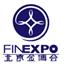 展会标题:2017年第十三届北京国际金融展览会