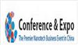 展会标题:2017中国国际纳米技术产业发展论坛暨纳米技术成果展