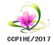 展会标题:2017中国(郑州)国际花卉园艺展览会