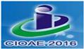 展会标题:2017第十届中国在线分析仪器应用及发展国际论坛暨展览会
