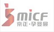 第二十九届京正北京孕婴童产品博览会