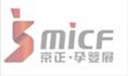 展会标题:第二十九届京正北京孕婴童产品博览会