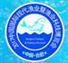 展会标题:2017中国国际现代渔业暨渔业科技博览会
