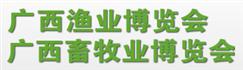 展会标题:2018广西水产畜牧业展览会