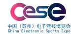 展会标题:中国(苏州)电子竞技产业博览会暨AR/VR游戏动漫展