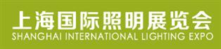 展会标题:第十三届中国(上海)国际照明展览会