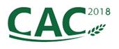 展会标题:第十九届中国国际农用化学品及植保展览会种子贸易专区